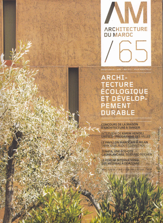Architecture-du-MarocAvril-Mai-2015_Page_11