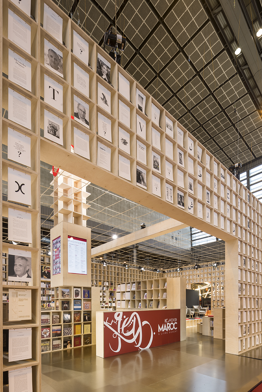 Livre paris 2017 oualalouchoi - Salon du livre paris 2017 ...